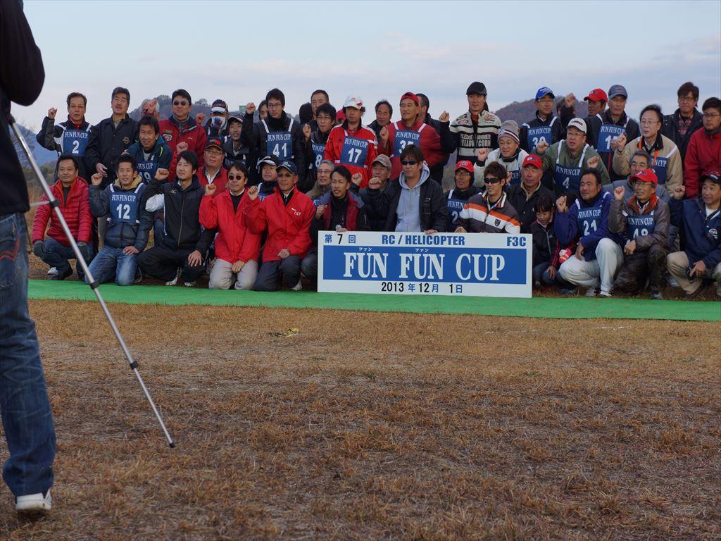 新情報 「FUNFUN CUP 2014 12月7日(日曜日)」 in IHF 開催決定!!