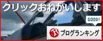 banner (1)